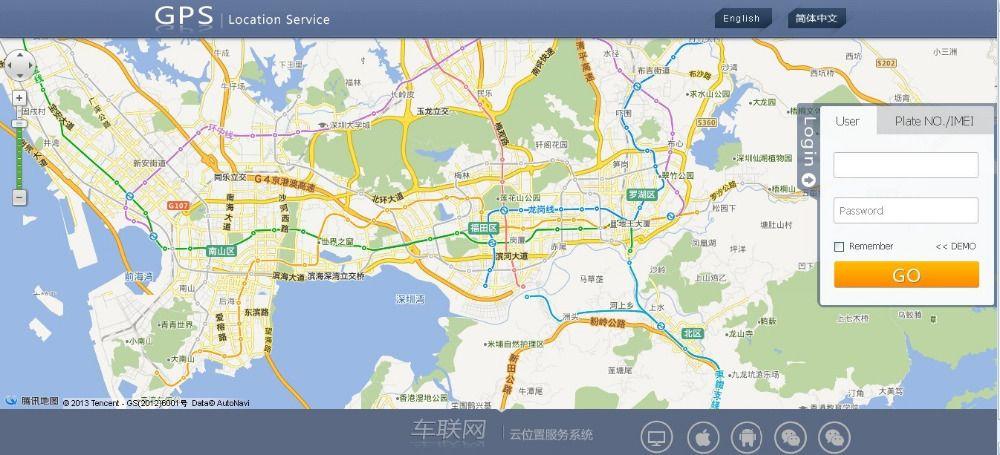 platform fee of www.19gps.net &www.20gps.net &www.22gps.net &www.dyegoo.net