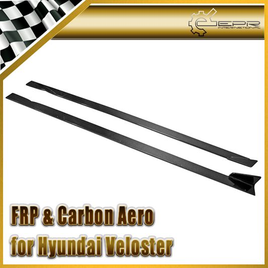 Car-styling For Hyundai Veloster Carbon Fiber Side Skirt Bottom Line
