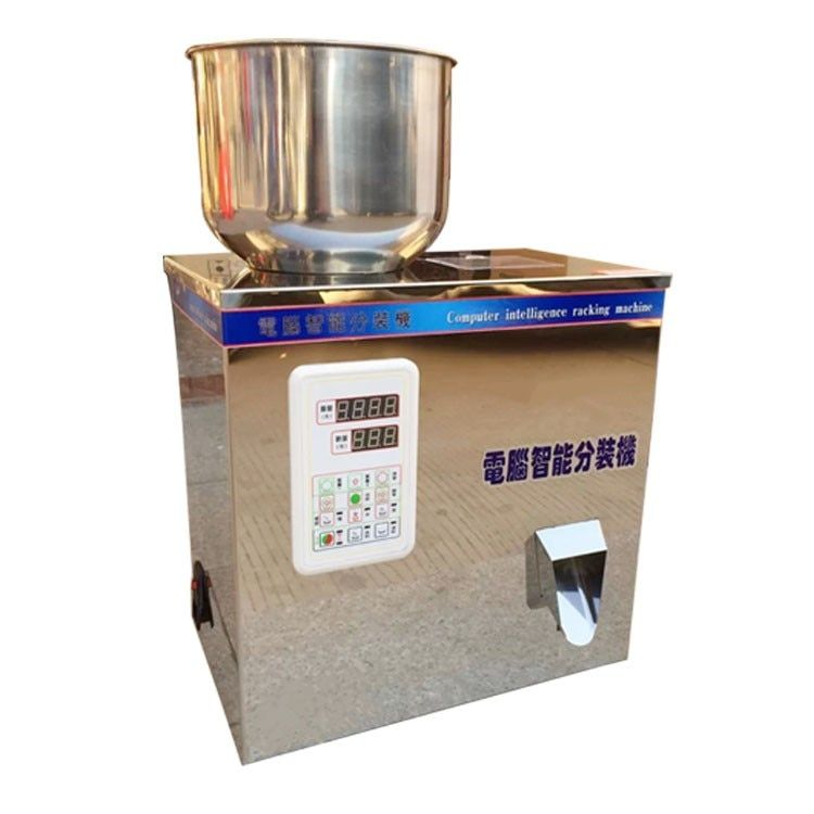 Hot Sell 2-200g Pepper/Milk/Flour /Coffee/Spice Powder packing machine