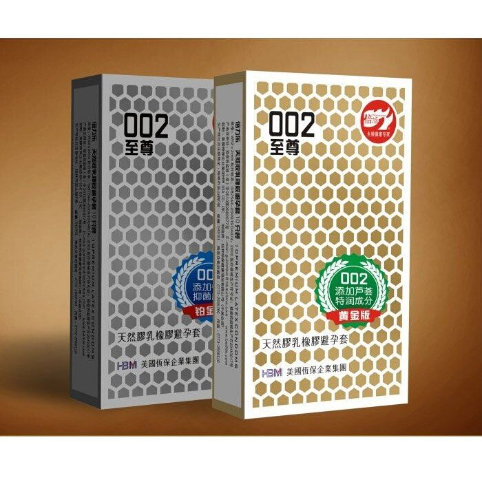 BeiLiLe 20pcs/lot The Thinnest Condoms 002 In The World! Ultra thin But Super Strong Brand Condoms For Men Sex Products
