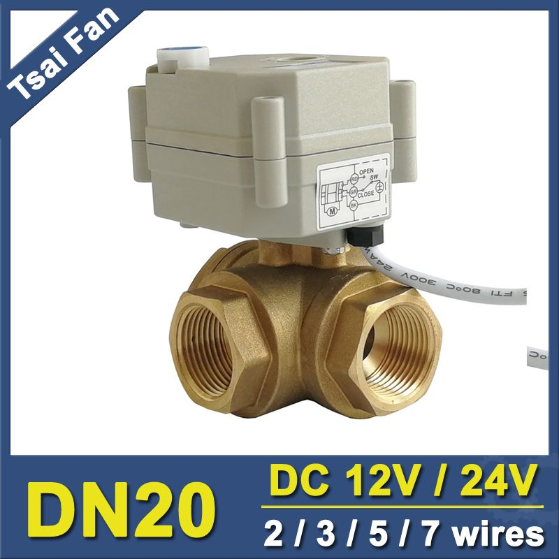 TF20-BH3-B DC12V or DC24V 2/3/5/7 Wires Brass 3/4'' (DN20) 3 Way T/L Type Horizontal Electric Valve With Manual Overiide