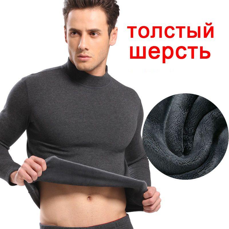Утепленные термобелье мужские подштанники мужчин зимнее нижнее белье мужские термо белье Комплекты теплые большие размеры M-XXXL