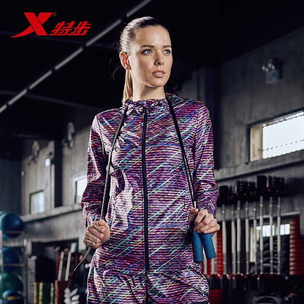 Xtep frauen sport jacken o-ansatz zipper windbreaker licht sonne kleidung sportlich fitness sport anzüge kostenloser versand 883228149068