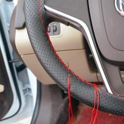 DIY автомобильные чехлы на руль искусственная кожа оплетка с иглой и резьбой для 36-38 см аксессуары для рулевого колеса автомобиля