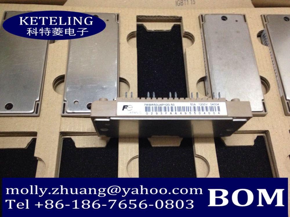 Бесплатная доставка 7MBR50U4P120 7MBR50U4P120-50
