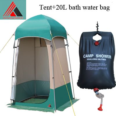 VANQUISHER High quality outdoor strong shower tent/toilet/dressing changing room tent/Outdoor movable WC fishing sunshade tent