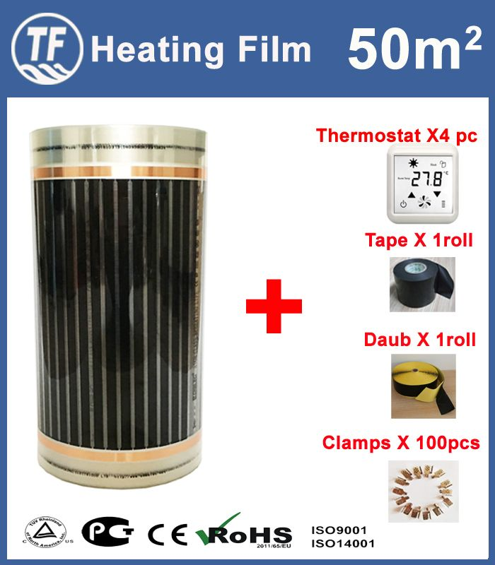 Hot Sale AC220V Far Infrared Underfloor Electric Heating Film 50m2 With Accessories For Home Warming 220W/Sqm 0.5m x 100m