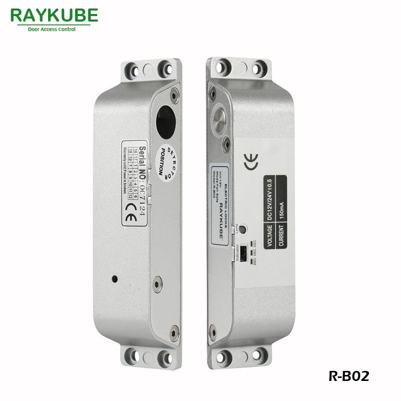 RAYKUBE Elektrische Einsteckschloss Für Türzutrittskontrollsystem Elektrische Riegelschloss R-B02