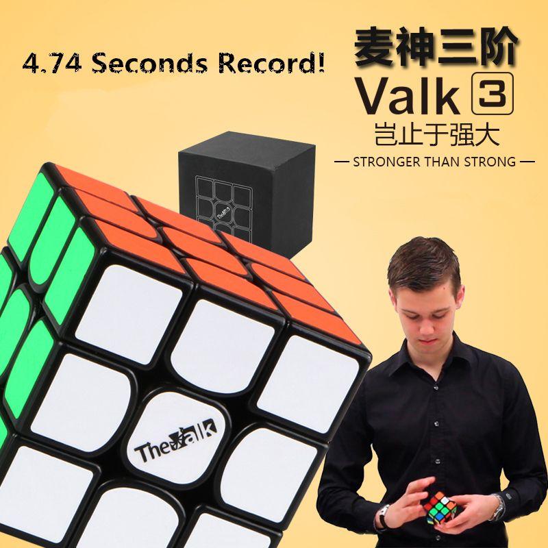Qiyi valk3/мощность м Магнитная Скорость Головоломка Куб валк 3 профессиональный Забавный Игрушечные лошадки Cube игрушка обучающие игрушки для д...