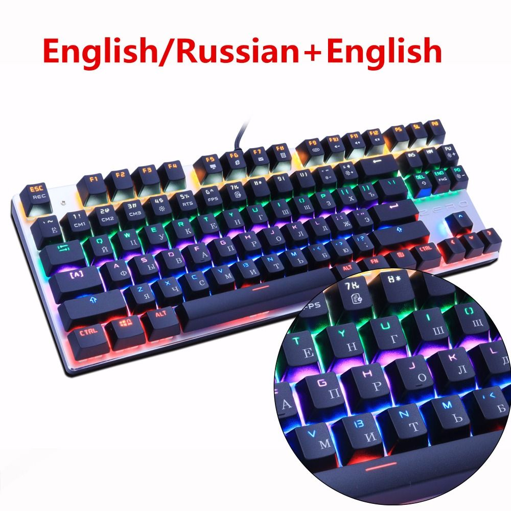 Metoo Russian+English Backlit Gaming Genuine Mechanical Keyboard Anti-ghosting Luminous 87 LED Blue switch Wired Keyboard