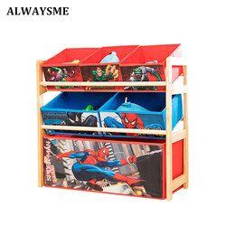 ALWAYSME Children Kids Cabinet Rack Children Kids Toy Clothes Organizer Kids Bedroom Storage Organizer Kids Metal Playroom Box