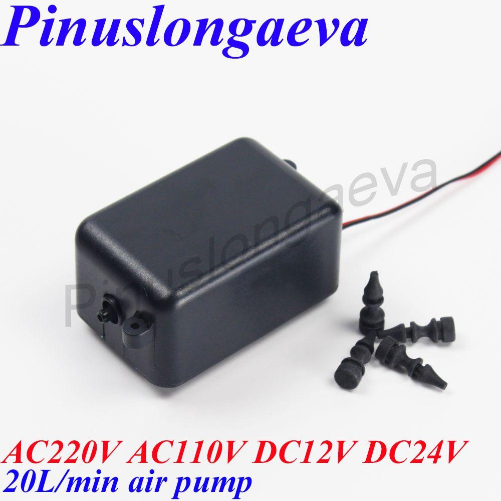 Pinuslongaeva 4 8 15 20 25L/min DC12V DC24V AC220V AC110V compresseur D'air Aquarium oxygénateur pompe à Air d'ozone pièces d'ozone pompe à air