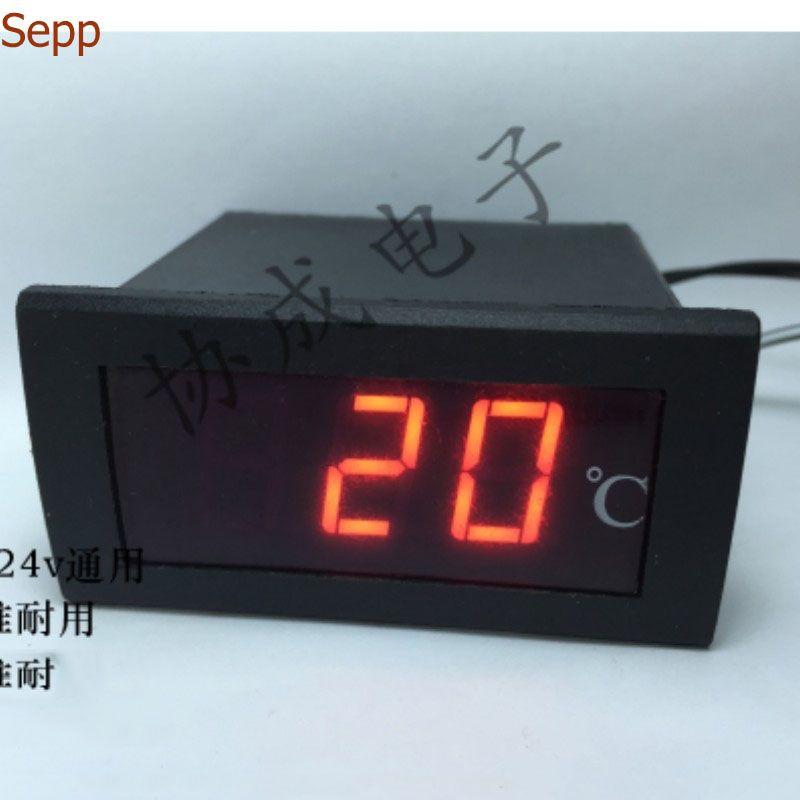 Sepp car motorcycle Water Temp meter led shining number display with flash warning modified water temperature gauge glue free