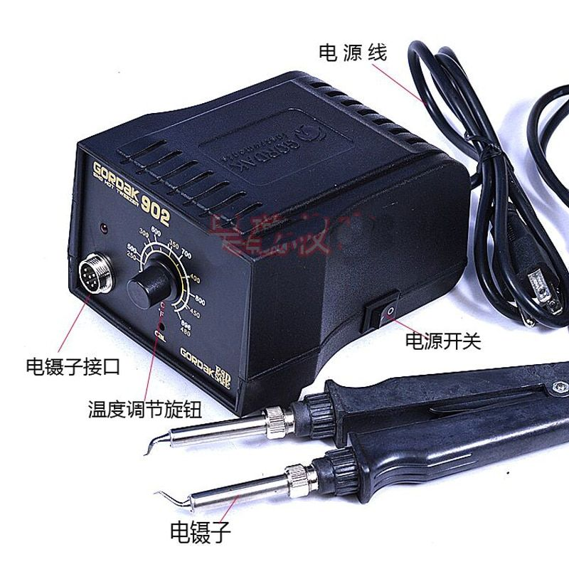 220V 75w 902 SMD Tweezers Soldering Station Iron ESD Anti-static Adjustable Temperature Control Thermostat