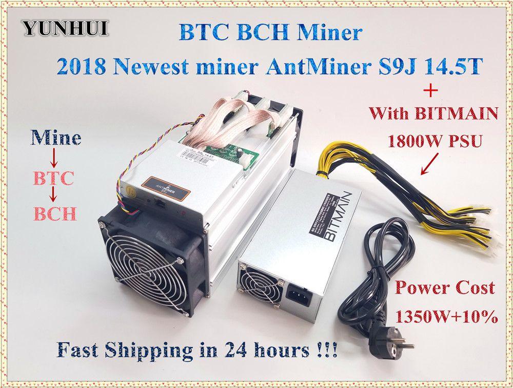 YUNHUI Neueste AntMiner S9j 14,5 t Mit BITMAIN APW7 1800 watt Asic Miner SHA-256 Bitecion Btc BCH Miner Besser Als antminer S9 S9i