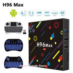 H96 MAX H1 Android 7.1 TV Box update to H96 Max H2 4G 32G Set Top Box RK3328 Wifi Bluetooth 4K H.265 Media Player pk h96 pro