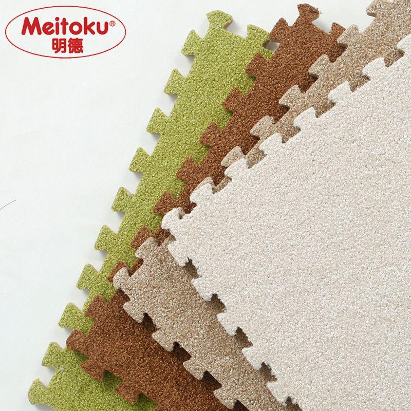 Meitoku Doux EVA Mousse short de fourrure puzzle bébé tapis de jeu; 9 pièces de verrouillage tapis de sol; tapis d'exercies, salon, 9 pièces/lot Chaque 32X32 cm
