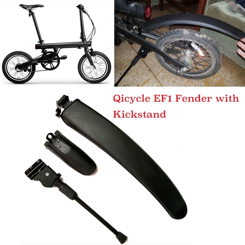 Tire Tyre Splash Mudguard Front Rear Fender Shelf for Xiaomi Mijia Qicycle EF1 Electric Bike Bicycle Kickstand Tripod Support