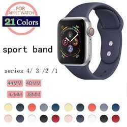 Soft Silicone Replacement Sport Band For Apple Watch Series 1/2/3 42mm 38mm Wrist Bracelet Strap for iWatch 4 40mm 44mm Sports