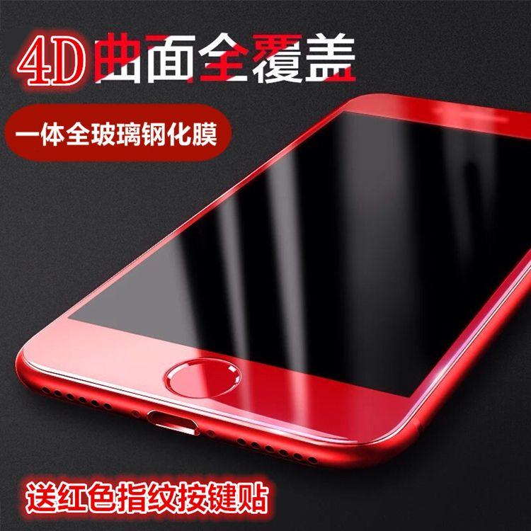 Красный Цвет 4D закаленное стекло для iPhone 7 Plus полное покрытие 4D (Новый 3D) пленка защитное стекло на для iPhone 6 6S Plus край экрана x 8