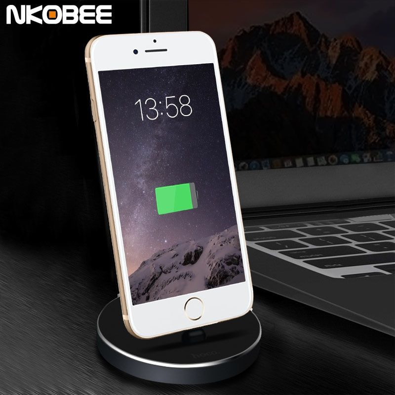 2.4A For iPhone Dock Station Sync Data Charging For iPhone 7 Dock Stand USB Charger Adapter Desktop Dock For iPhone 6 7 Plus 5C