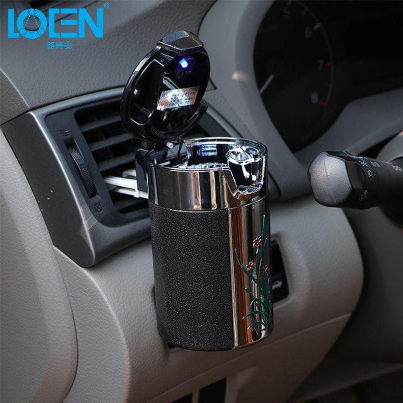 Loen специальная конструкция сливы узор сигареты автомобиля пепельница с Крючки крышками светодиодные фонари для домашнего офиса Авто черны...