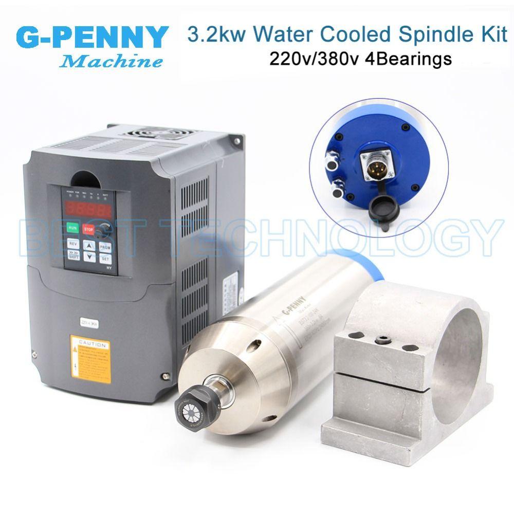 Neue Ankunft! CNC 3.2kw/3.0kw wasser gekühlt spindel motor kit 4 stücke lager 0,01mm genauigkeit & 4.0kw inverter & 100mm halterung