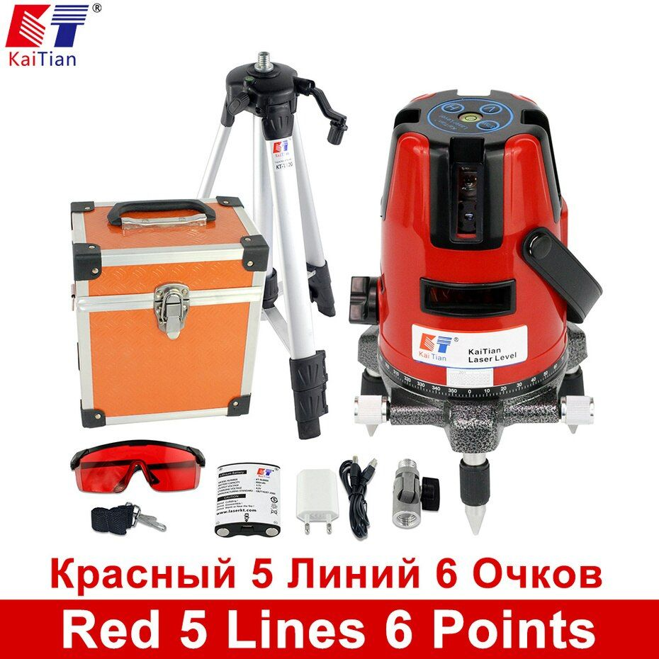 KaiTian Laser Level Tripod with 360 Rotary Self Leveling Outdoor Slash Function Euro Plug 635nM 5 Lines 6 Point Cross Line Level