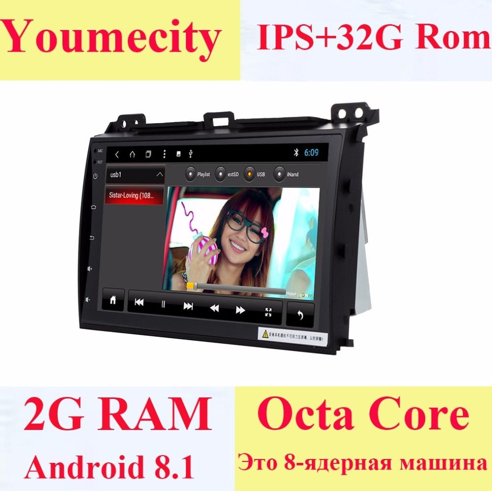 Youmecity Android 8.1 Auto DVD für Toyota Prado 120 2004-2009 3G/4G GPS radio video Multimedia player Kapazitive IPS Bildschirm + WIFI