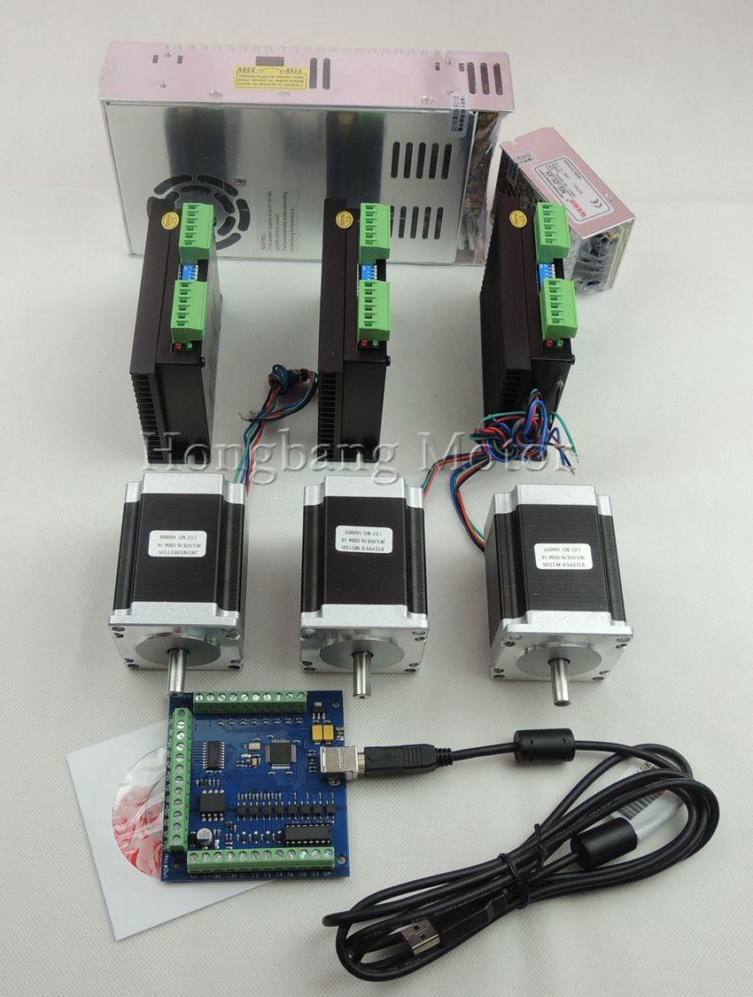 CNC USB 3 Achse kit 3-ACHSEN-KIT ST-M5045 (ersetzen 2M542) fahrer + mach3 usb controller 100 KHz + 3 stücke nema23 unzen-in motor + netzteil