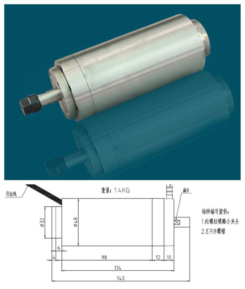 100 Watt kW ER8 60000 Rpm Präzision hohe Geschwindigkeit Spindelmotor Naturkühlung 36VAC 1.5A 1000Hz 48mm 2 Lager CNC Router