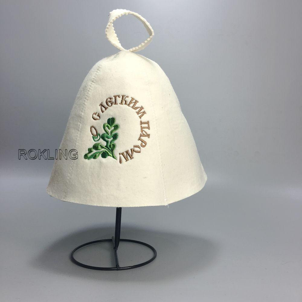 Chapeau de sauna de famille, accessoires de sauna casquettes de sauna pour israël et la russie taille de circonférence de tête 70 cm