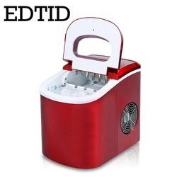 EDTID 12kgs/24H Portable Automatic ice Maker, Household bullet round ice make machine for family, bar,coffee shop EU/US/UK plug