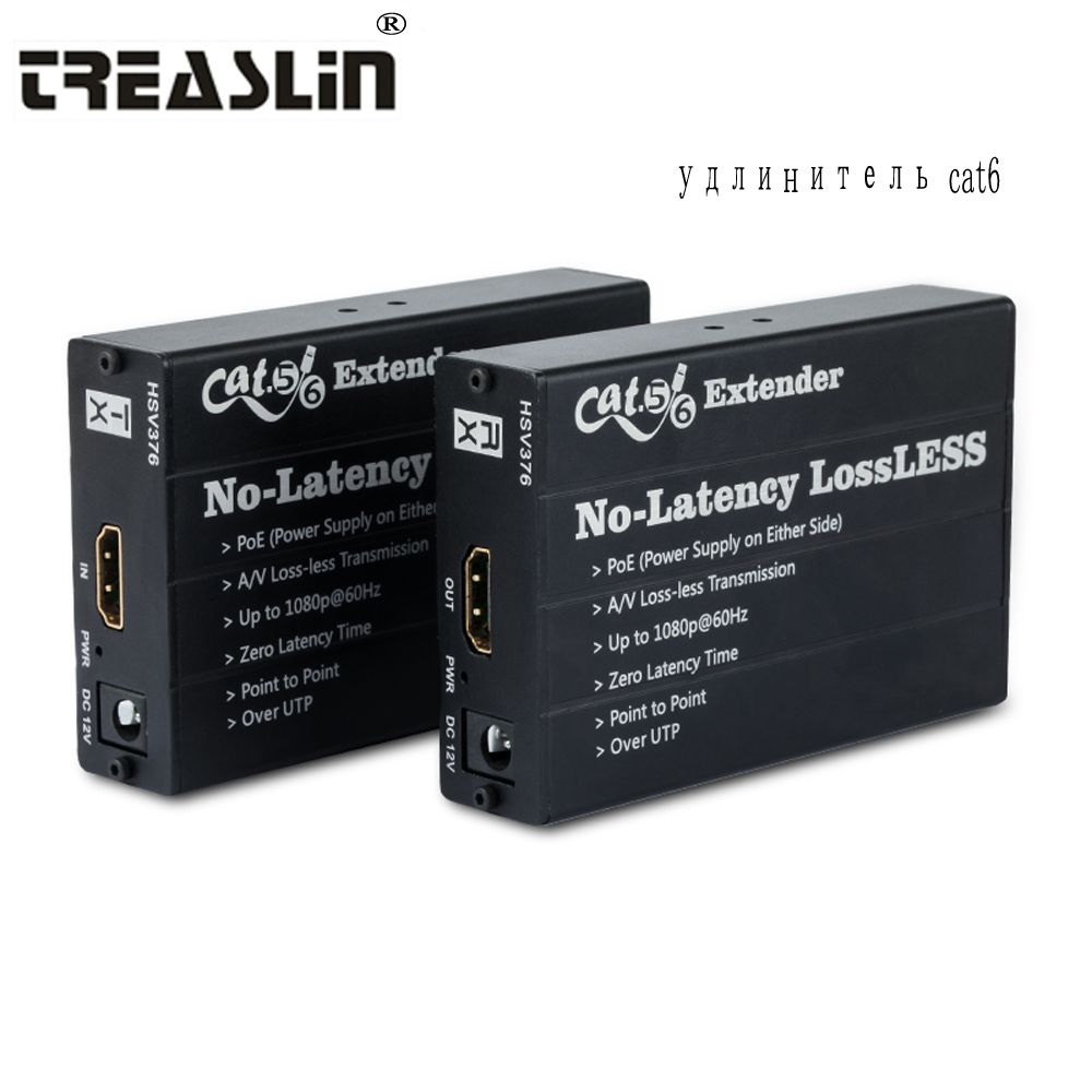 TreasLin 100 Meters HDMI Cat6 Extender Over Cat5e Cat7 LAN Cable Lossless HDMI Transmitter No Latency HDMI Receiver for TV DVD