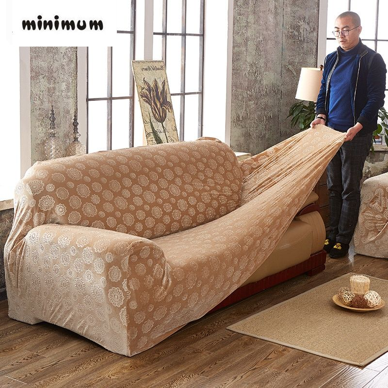 Winter embossed european style sofa cover Thickening Leather sofa sets all inclusive Custom Universal Sofa towel full coverage