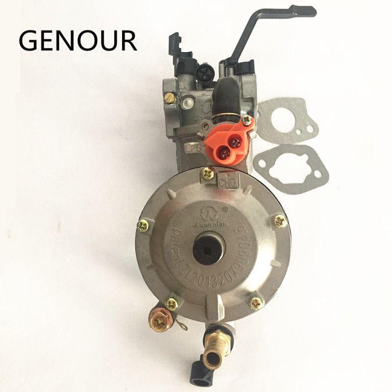 GPL CARBURATEUR DOUBLE KIT de CONVERSION de CARBURANT POUR 170F 2.5KW 2.8KW 3KW GÉNÉRATEUR PORT GRATUIT ESSENCE & LIQUEFIELD, Double Carburant carburateur