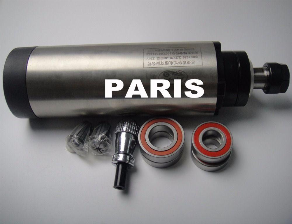 CNC frässpindel 24000 RPM durchmesser 80mm, ER 20 KW luftkühlung spindelmotor + 4 stücke original abgestimmt lager