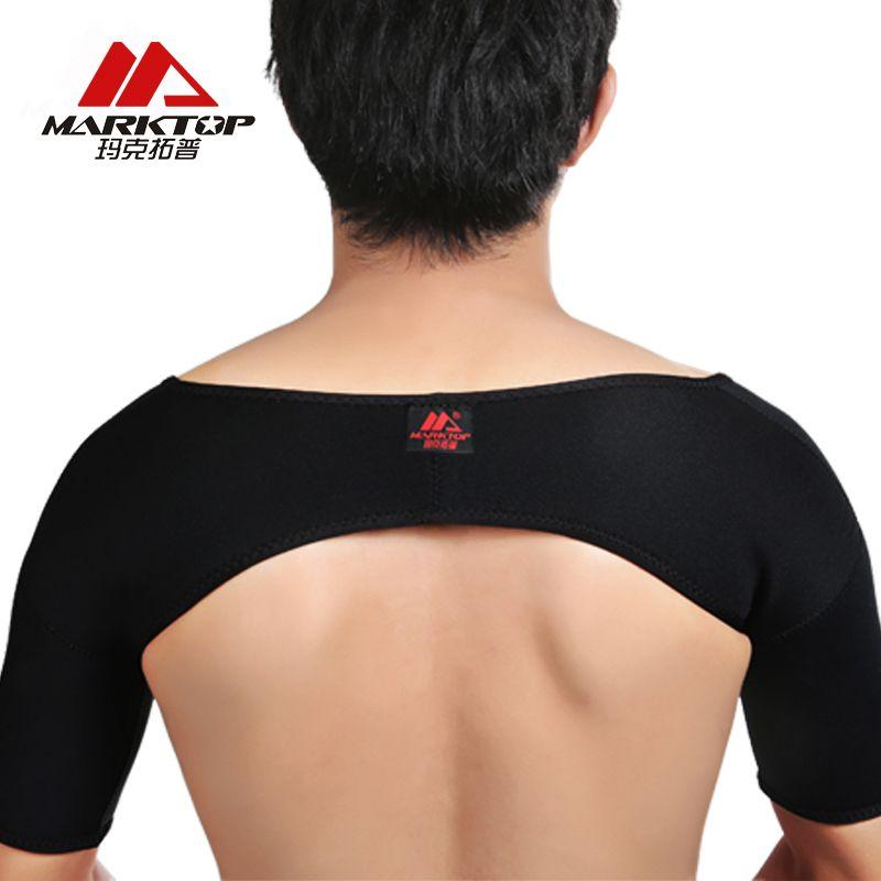 Marktop Atmungs Schulter Schutz Elastische Bandage Schulter Unterstützt Sportband Doppelschulterschutz Einstellbare M5059