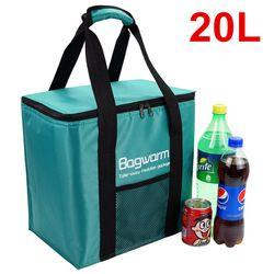 20L Охладитель Мешок Изоляция Пакет термо термопабаг холодильник автомобиля сумка для льда Пикник Большой кулер сумки теплоизоляционные