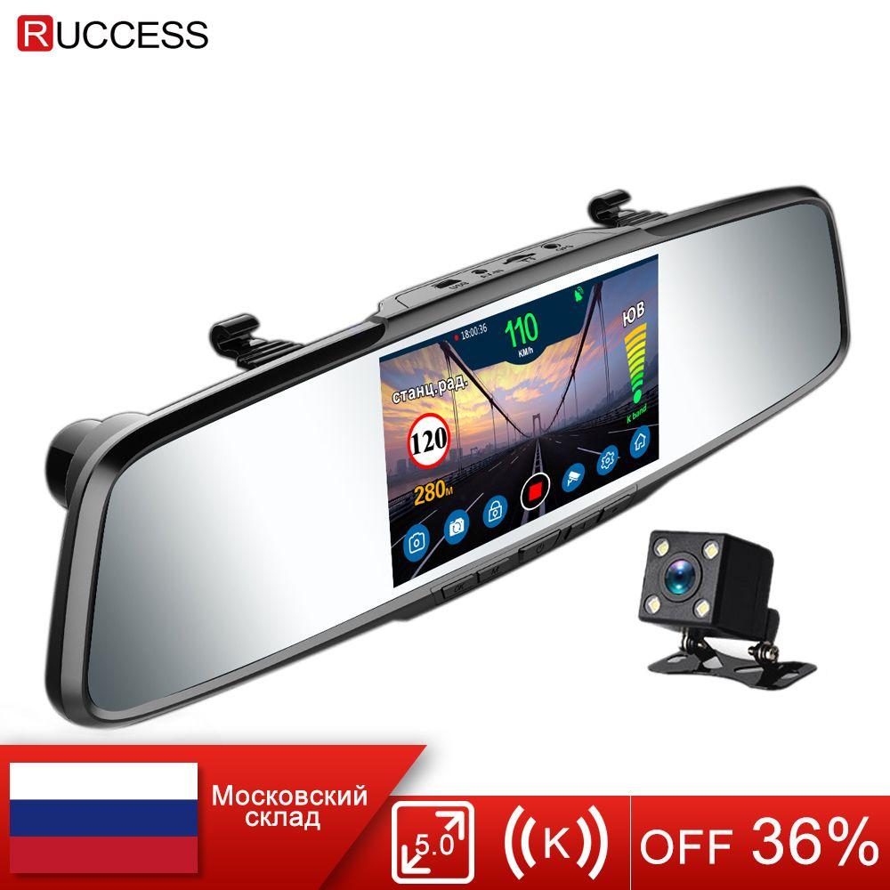 Ruccess Spiegel Recorder Auto Radar Detektor für Russland Volle HD 1080 P Dual Objektiv Kamera Kanzler 3 in 1 DVR anti Radar mit GPS