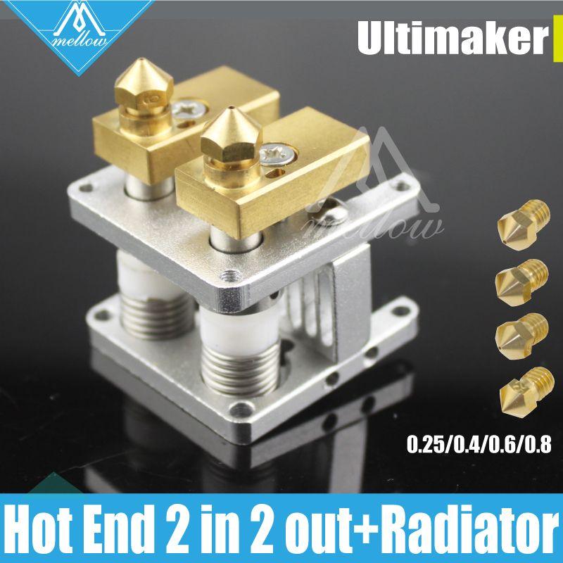 3D drucker Heaterblock Ultimaker 2 + UM2 Erweitert doppel Olsson block kit austauschbaren düsen + Kühlkörper hotend für 1,75 /3mm