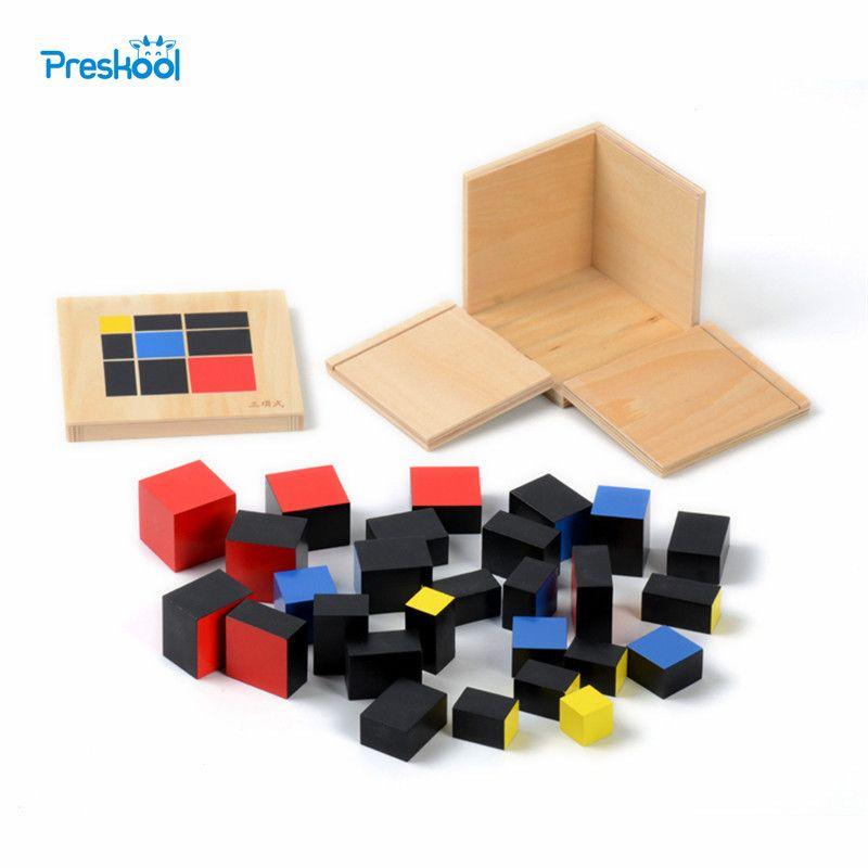 Bébé jouet Montessori Trinomial Cube mathématiques pour l'éducation de la petite enfance formation préscolaire jouets d'apprentissage grand cadeau