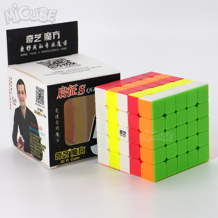 Neo Cube 5x5x5 Cubo Magico Qiyi Qizheng S Magic Cube 5x5 Stickerless Qizhengs cubic anti-stress 5 By 5 Toys For Children