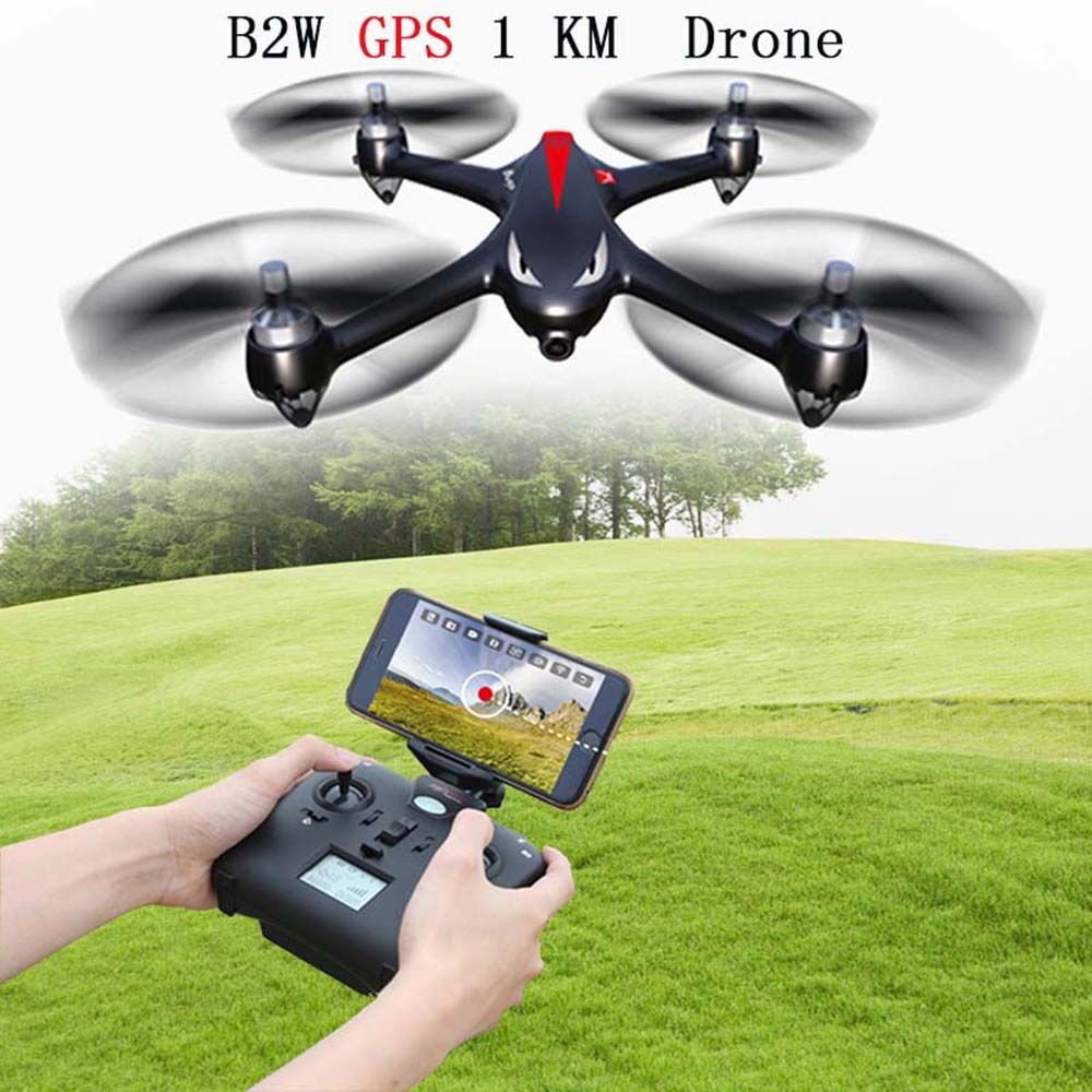 MJX Bugs 2 W B2W RC Quadcopter Brushless Motor RC Drone With 5G WIFI FPV 1080P HD Camera Rc Helicopters VS H501S RC Toys