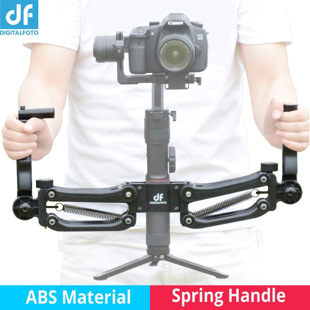 DH04 Z axis Spring dual handle grip gimbal hold Arm for ZHIYUN Crane 2 DJI Ronin S MOZA Smooth 4 OSMO mobile 2 3 axis gimbal