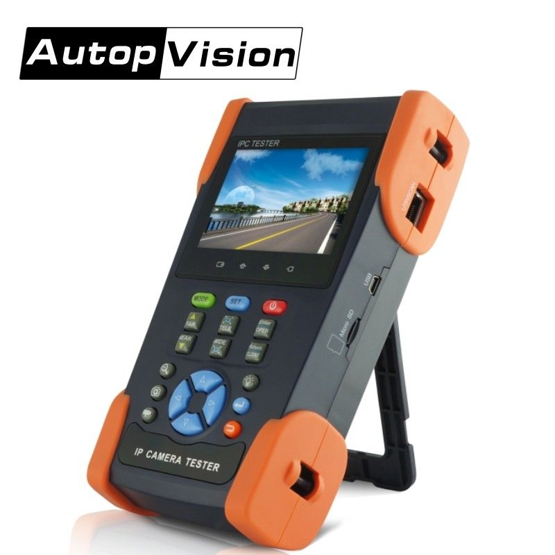IPC3500 CCTV tester 3.5