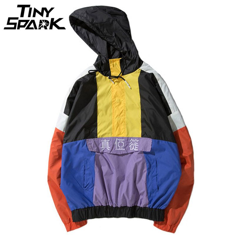Hip Hop Color Patchwork Pullover Hooded Jacket Embroidery New 2018 Autumn Harajuku Oversize Jacket Windbreaker Hoodie Streetwear