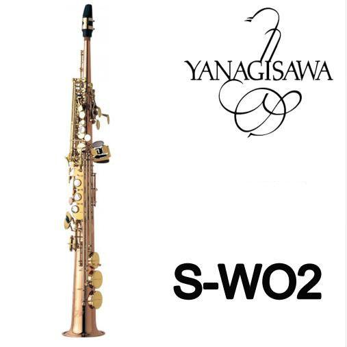 YANAGISAWA S-WO2 Gerade Rohr Sopran Saxophon B Flache Professionelle Gold überzogene Sax Mit Mundstück Musik Instrumente