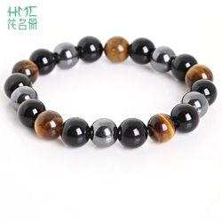 Oeil de tigre et Hématite et Noir Obsidienne 10mm Pierre Bracelet Bijoux pour femmes Cadeau Hommes Bracelet