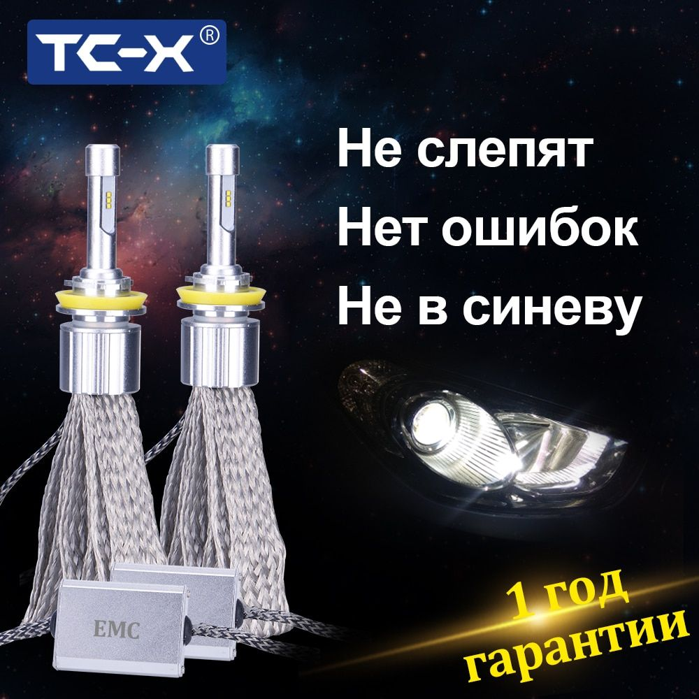 TC-X H7 Low Beam H1 Main Light H11 LED Lamp Luxeon ZES H3 High/low Beam 9005 9006 D2S D4S 6000K White Car Headlight Bulb LED12V